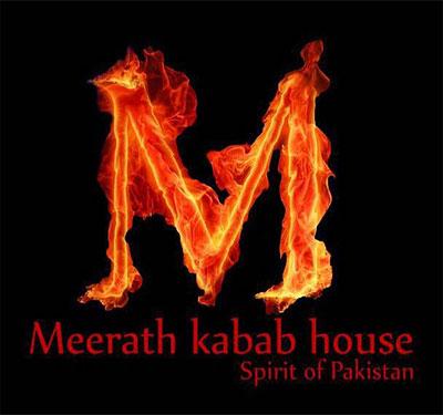 meerath-kabab-house-logo